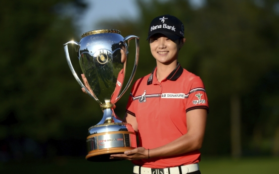 [Newsmaker] LPGA rookie rides 'perfect' round to 2nd title