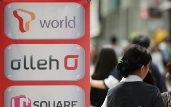 Foreign investors may take Korea's mobile fee cut to ISD settlement