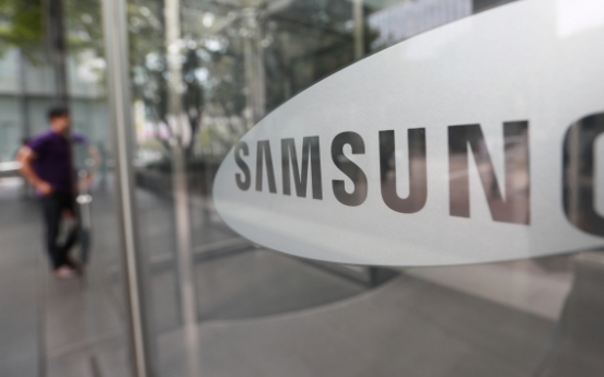 Samsung to invest $7b in China chip business