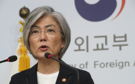 Talks possible if no NK provocations until October: Kang
