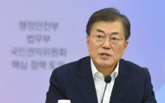 Moon urges efforts to root out corruption in both public, private sectors
