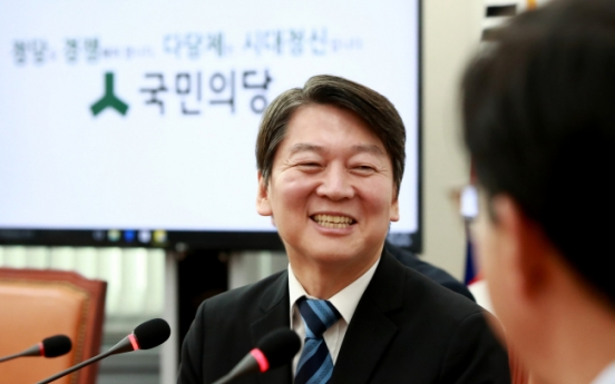 Ahn vows to keep government in check