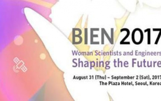 Women scientists to meet in Seoul