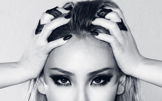 CL expresses feelings about 2NE1's disbandment, promises new release