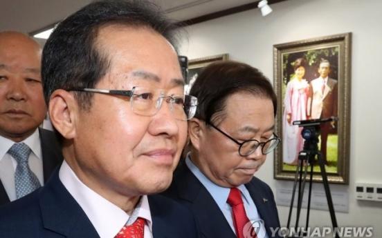 Liberty Korea Party seeks to expel Park before Chuseok