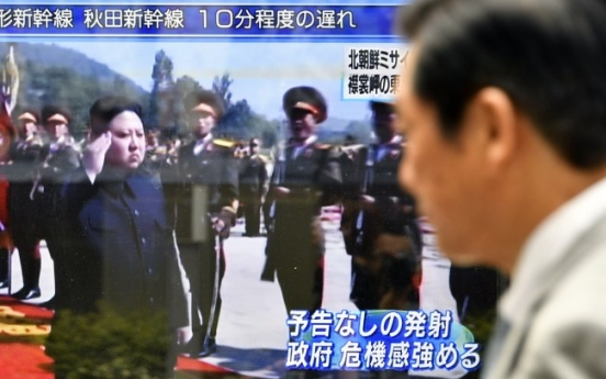 N. Korea leader urges more missile launches targeting Pacific