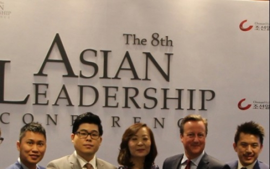Chinese entrepreneurs of Korea?China Young Leaders Association meet former British PM David Cameron