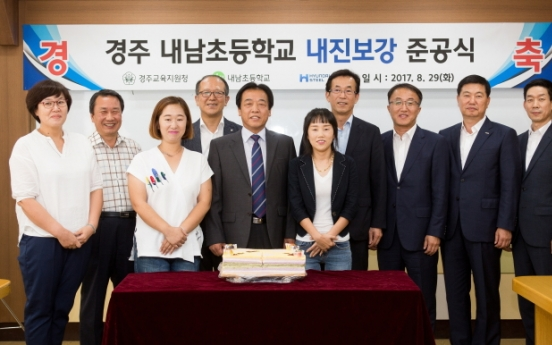 Hyundai Steel helps protect school from earthquake