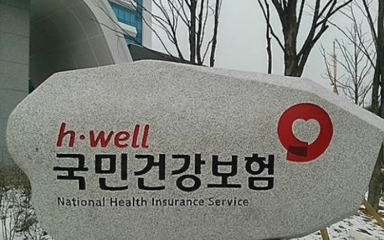 Health insurance outlays up 9.2% in H1