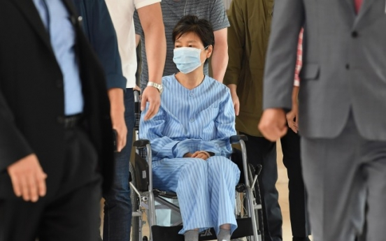 Park complains of back pain, visits hospital from jail