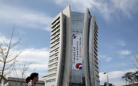 Korean govt. to lower public firms' debt ratio to 152% by 2021