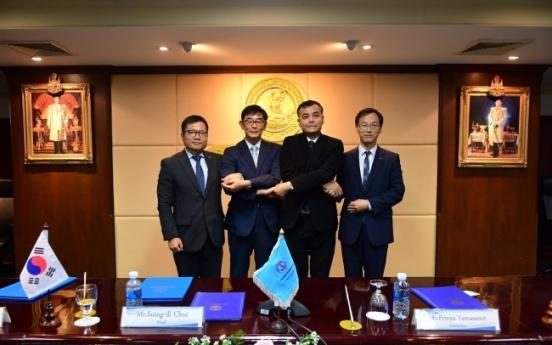 Daewoo E&C signs memorandum with Bangkok's Metropolitan Waterworks Authority
