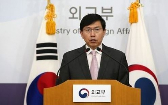 Korea dismisses speculation over possible redeployment of US tactical nukes