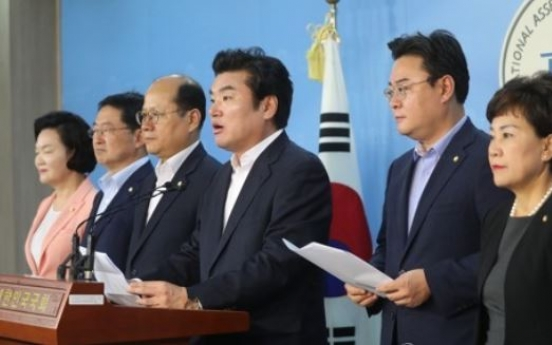 Lawmakers propose resolution calling for S. Korea's nuclear armament amid NK threats