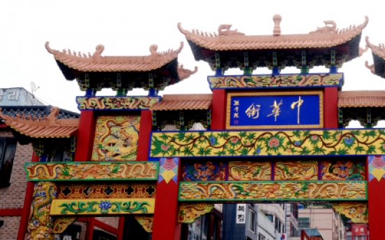 [Eye Plus] Chinatown in Incheon, still at the heart of Korea-China ties, history