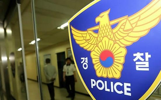 3 child molestation cases reported per day in S. Korea