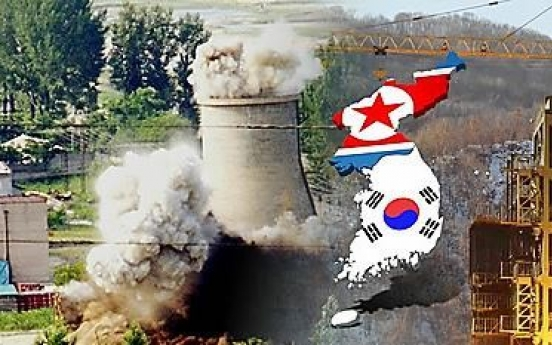 '50-kiloton nuke would wipe out Seoul'