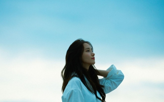 YoonA's 'You Are My Star' next in line for SM Station