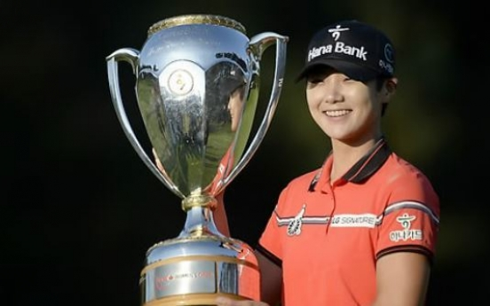 LPGA rookie sensation rises to No. 2 in world rankings