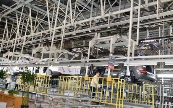 Hyundai plant operations in China suspended due to payment problems