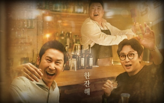 Alcohol flowing freely on Korean TV
