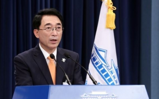 Seoul notes possible purchase of US weapons but denies any immediate plan