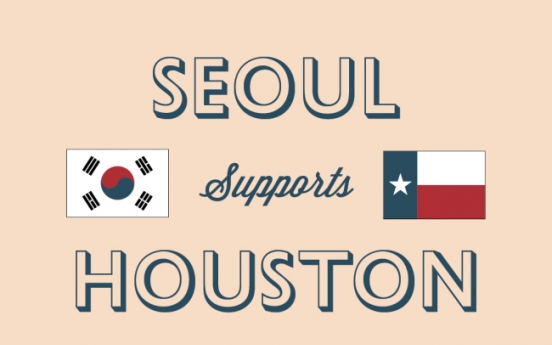 Southside Parlor to launch Houston hurricane fundraiser