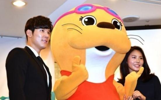 Korean swimming stars named honorary ambassadors for 2019 world championships at home