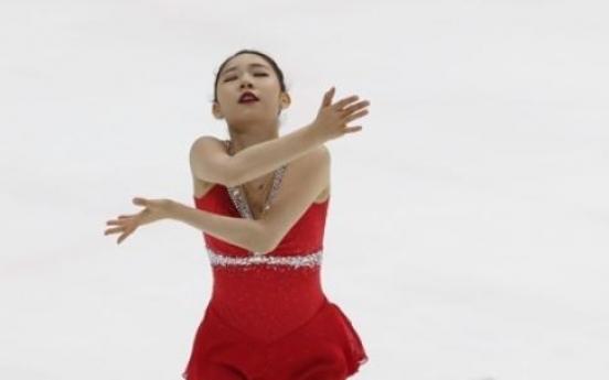 Financial firms expanding Korean athletes sponsorships ahead of PyeongChang Olympics