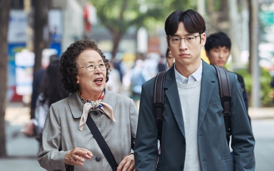 'I Can Speak' talks about comfort women in indirect way: director