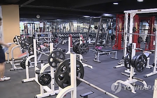 Man lifting weights at gym found dead: police