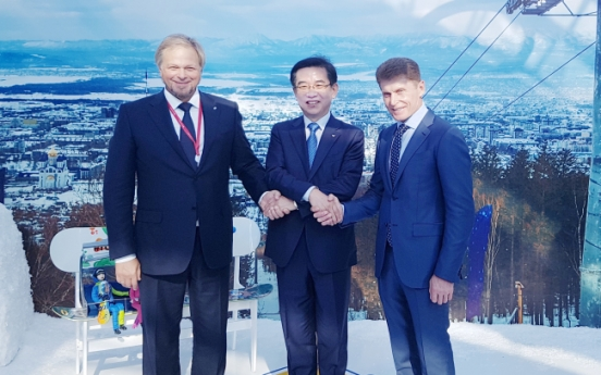 Incheon Airport signs MOU with Sakhalin gov, Aurora