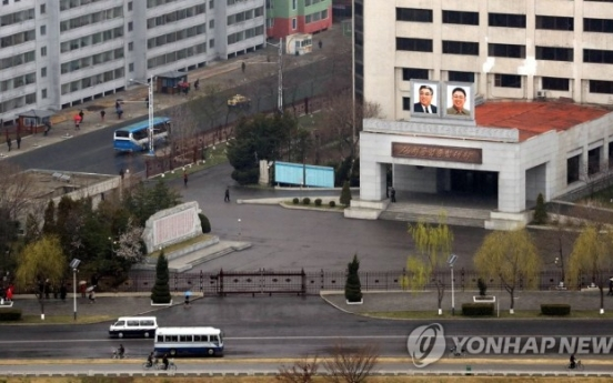 Gasoline prices soaring in Pyongyang: report