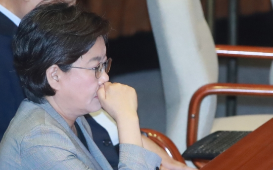 Bareun Party chief resigns over graft scandal