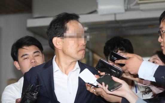 Court denies arrest warrants for two ex-NIS officials in election meddling scandal