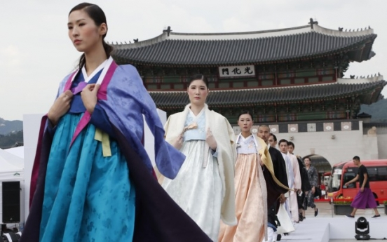 Modern-day hanbok to grace Cheonggyecheon catwalk