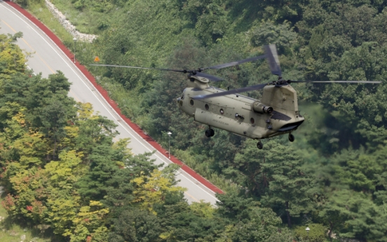 THAAD deployment fans controversy, Moon's ratings drop