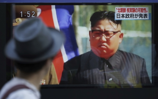 US calls Monday vote on new North Korea sanctions