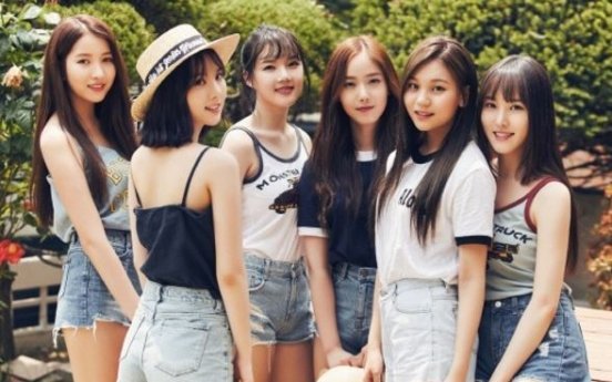 GFriend's car accident caused by inattentive driver: agency