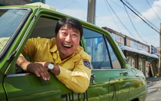 'A Taxi Driver' becomes 10th most-viewed Korean film