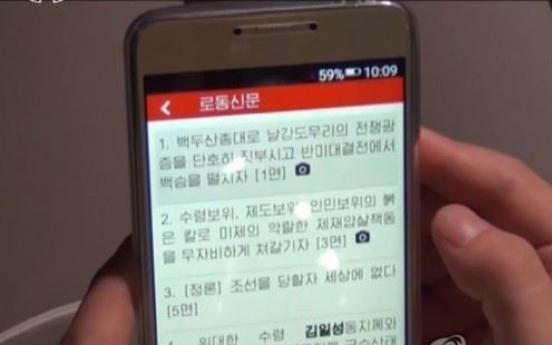 Smartphone on Pyongyang metro - everyday life of commuters?