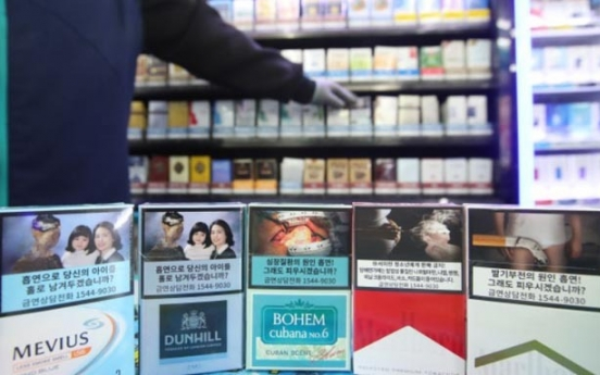 Korea advised to limit smoking at public places, cigarette ads: WTO