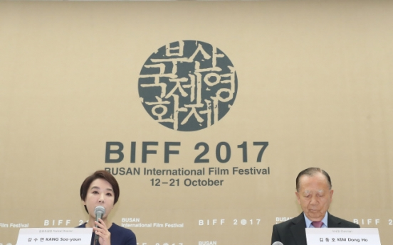 Busan film fest to open, close with female directors