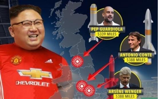 Kim Jong-un revealed as Manchester United fan