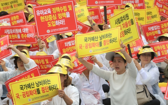 Education Ministry calls kindergarten strike 'illegal'