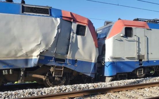 Train collision in Gyeonggi leaves 1 dead, 6 injured