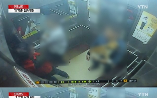 Senior unconscious after scuffle with foreign neighbor