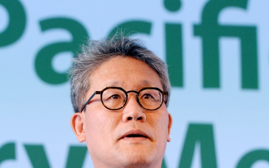 [Herald Interview] 'Forests are Korea's largest resource': minister