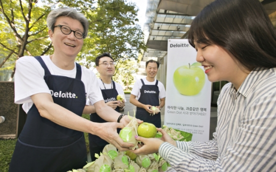 [Photo News] Sharing the delight