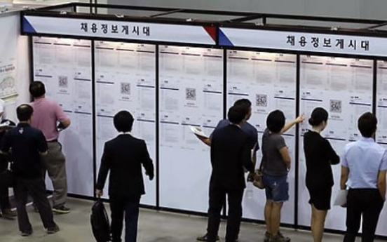 Adjusted wages of Korean big biz workers much higher than US, Japan: report